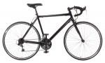 Vilano Aluminum Commuter Bike